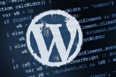 Сайт на WordPress 5 - kwork.ru