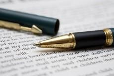 Напишу уникальные тексты, статьи для сайта на любую тематику 5 - kwork.ru