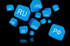Домен .com и регистрация с передачей прав 7 - kwork.ru