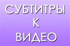 Уникальное описание 16 фильмов 7 - kwork.ru