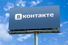HR менеджер 3 - kwork.ru