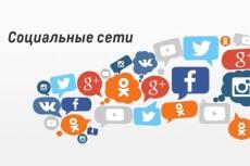 Набор текста 9 - kwork.ru