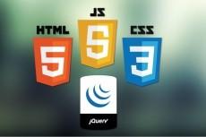 Верстка из PSD в html+CSS+JS макет 11 - kwork.ru