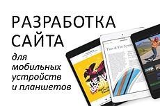 Интернет - магазин с простым, интуитивно понятным управлением для всех 191 - kwork.ru
