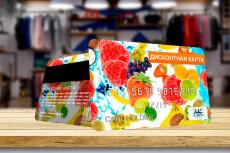 Открытка, поздравление к празднику 29 - kwork.ru