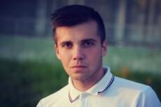 создам и раскручу аккаунт 7 - kwork.ru