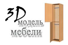 наполню 50 товарами интернет-магазин 3 - kwork.ru