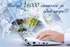 500 вступивших в Вашу группу в одноклассниках по критериям и без 5 - kwork.ru