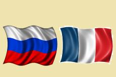 Напишу красиво о всех тонкостях путешествий 16 - kwork.ru