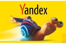 Настрою Яндекс Директ и Гугл Адвордс 21 - kwork.ru