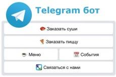 7 приятных антистресс звонков для пробуждения или напоминания о делах 6 - kwork.ru