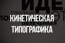 решу проблемы администрирования сайта 6 - kwork.ru