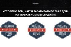Сделаю 4 превью для ваших видео на YouTube 4 - kwork.ru