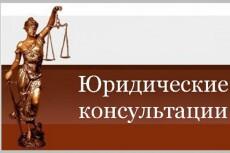 Рассчитаю заработную плату 3 - kwork.ru