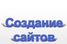 настрою getcourse 4 - kwork.ru