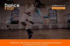 Разработаю уникальную визитку 3 - kwork.ru