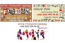 Нарисую информационные иконки для сайта 6 - kwork.ru