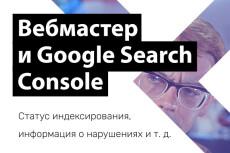 Аудит рекламных кампаний в Google AdWords + исправление ошибок 10 - kwork.ru