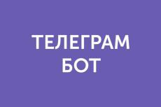 PHP Developer. PHP программист. Напишу любой PHP скрипт, модуль, плагин 3 - kwork.ru