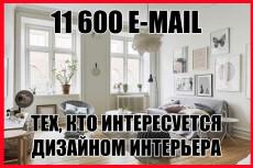3384 E-MAIL любителей кальянной тематики 17 - kwork.ru