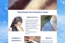 Создам уникальный запоминающийся шаблон для рассылки писем 10 - kwork.ru