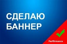 сделаю 6 иконок для сайта 6 - kwork.ru