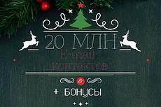 Проверю вашу E-mail базу на валидность. 200.000 адресов 19 - kwork.ru