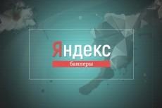 создам дизайн-макет сайта 11 - kwork.ru