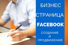 Скриншот с прокруткой 4 - kwork.ru