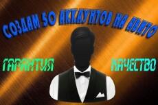 Напишу тексты высокого качества для вашего сайта до 8000 символов 15 - kwork.ru