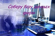 Вырежу звук из видео в mp3 9 - kwork.ru