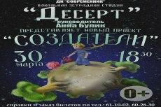Пригласительная афиша 7 - kwork.ru