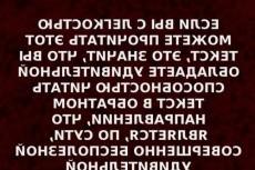 Переведу с/на английский 3 - kwork.ru