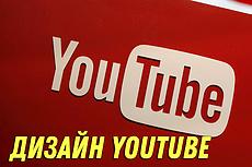 Аудио ролики 4 - kwork.ru