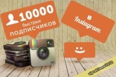 Добавлю 1500 участников в группу на Facebook 27 - kwork.ru