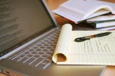 Напишу качественный продающий текст 4 - kwork.ru