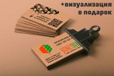 Сделаю макет визитки 20 - kwork.ru