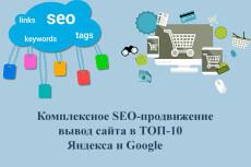 Премиум интернет-магазин уже готовый к продажам 12 - kwork.ru