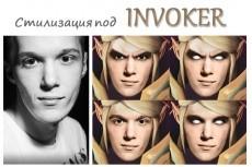 Уберу/заменю фон на фото (вырежу силуэт) 10 штук 4 - kwork.ru