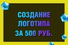 Сделаю дизайн email-рассылки 116 - kwork.ru