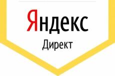 скопирую любой landing page и настрою его 4 - kwork.ru