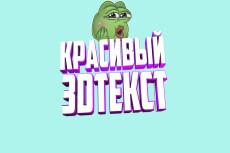 Сделаю 3D текст 7 - kwork.ru