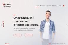 Напишу сценарий или придумаю идеи для фильма 13 - kwork.ru