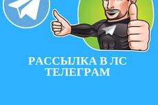 6000 просмотров видео в ВКонтакте 34 - kwork.ru