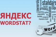 Парсинг 50000 участников группы вконтакте 10 - kwork.ru