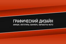 Сделаю крутой чехол для IPhone с лого/фото 15 - kwork.ru