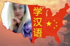 Репетитор китайского языка 8 - kwork.ru