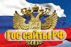 Напишу и размещу статью с Вашей ссылкой на своем сайте 35 - kwork.ru
