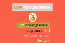 Размещу рекламу в группе Facebook 314.000 участников 11 - kwork.ru