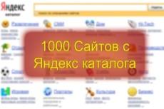 Уникализирую 40 картинок 6 - kwork.ru
